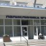 Поликлиническое отделение №1 (взрослая)