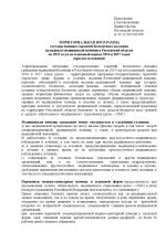 1-page-001