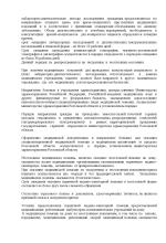 1-page-002