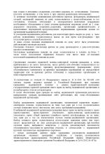 1-page-003