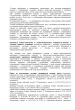 1-page-005