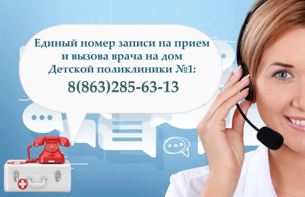 27eef3c5-5dee-4d93-8897-957e0552a0dc