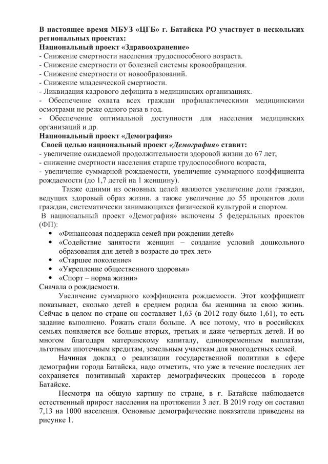 На САЙТ-01