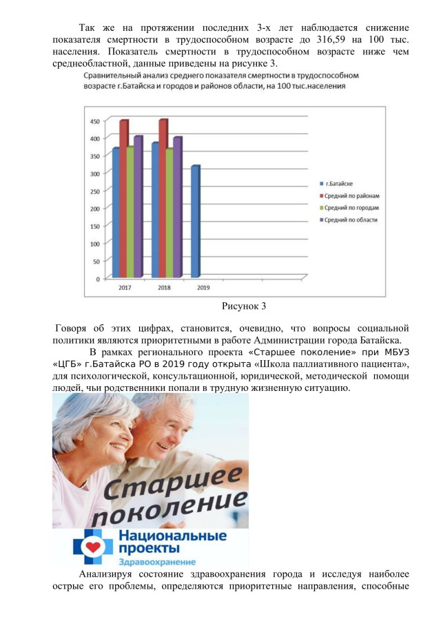 На САЙТ-03