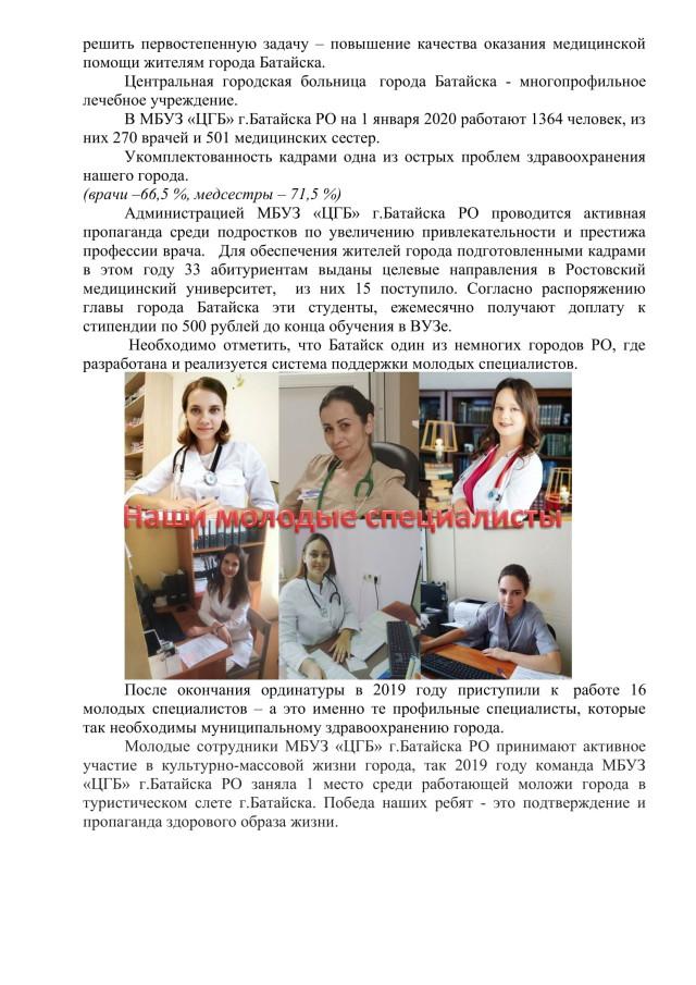 На САЙТ-04