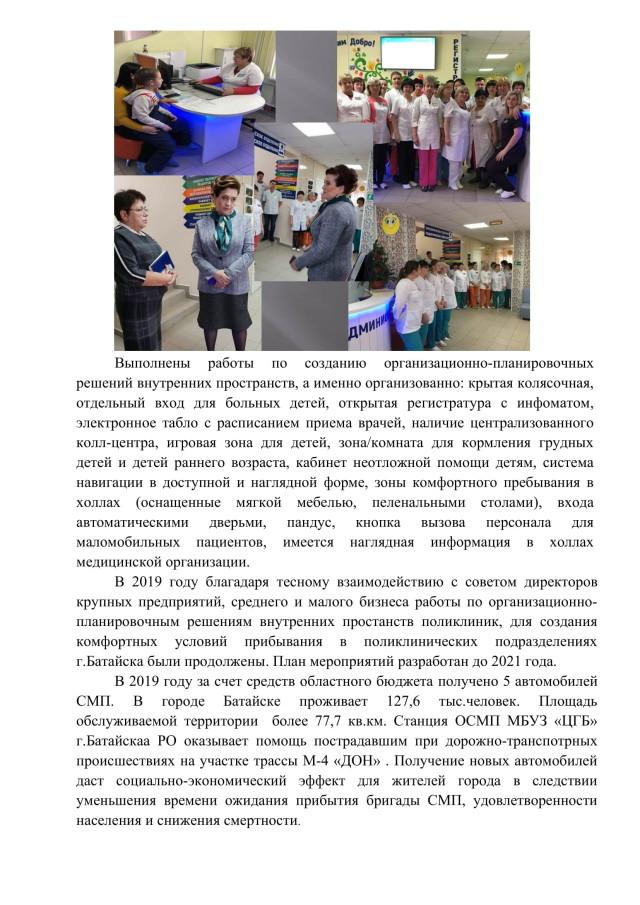 На САЙТ-07