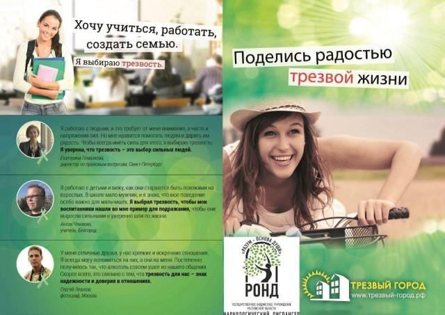 photo_2020-09-09_10-49-44